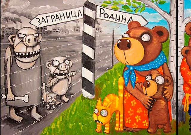 В Праге открылась выставка российского художника Васи Ложкина