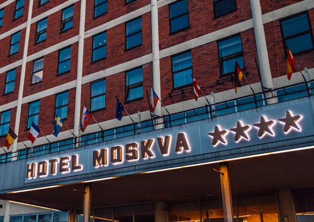 Сборная Украины по футболу отказалась жить в чешском отеле «Москва»