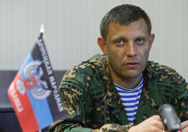 Убит глава ДНР Александр Захарченко