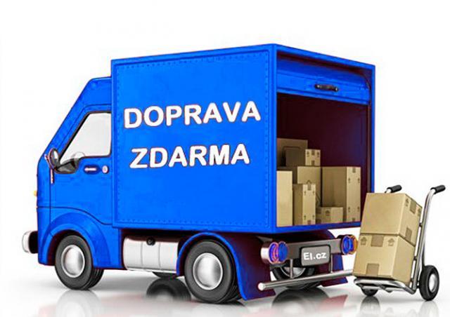 В чешских интернет-магазинах стартовали «Дни бесплатной доставки»