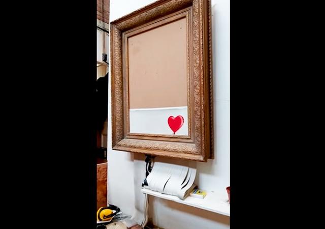 Подвел шредер: Бэнкси раскрыл подробности уничтожения картины