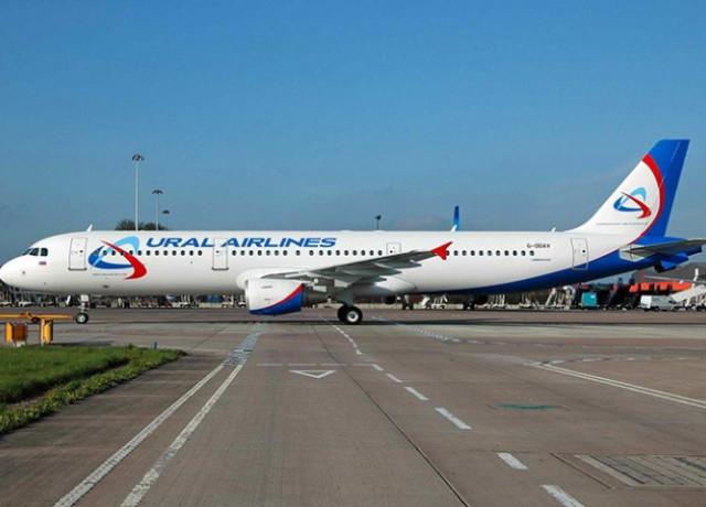 «Уральские авиалинии» открыли рейс Москва – Прага