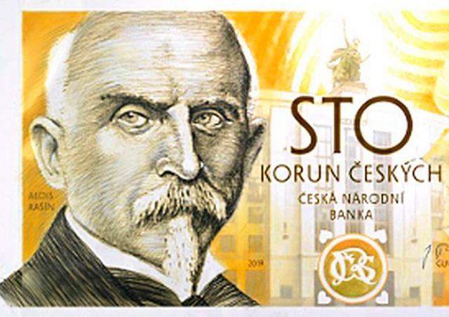 ЦБ Чехии выпустит первую в истории коллекционную банкноту