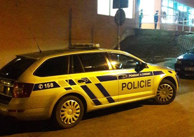 В Праге двое налетчиков ограбили банк