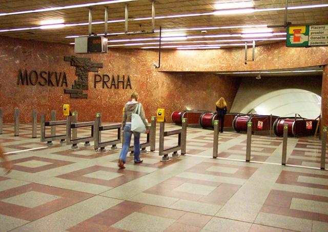 Новый заммэра Праги заступился за советские эскалаторы