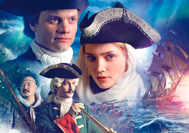 В пражском кинотеатре покажут шесть российских фильмов