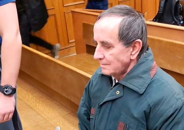 В Чехии пенсионера признали виновным в терроризме