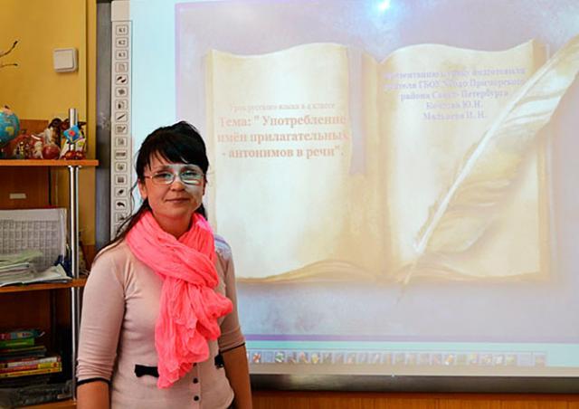 Популярность русского языка в школах Чехии существенно выросла