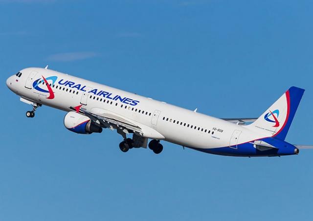 «Уральские авиалинии» увеличат число рейсов Прага – Екатеринбург