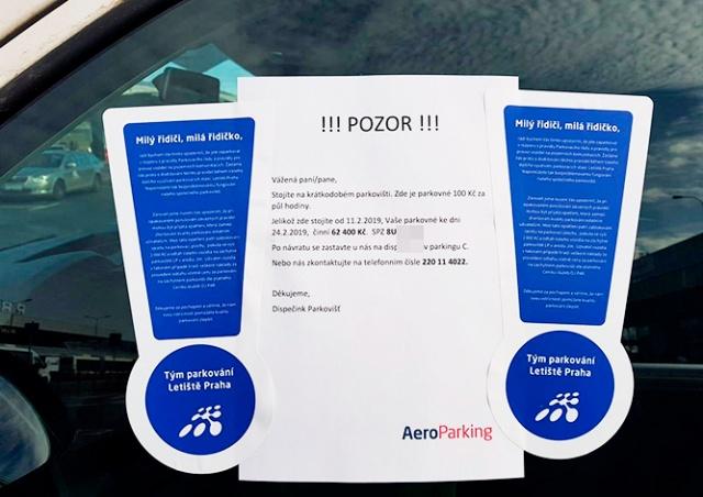 Водитель получил счет на 62000 крон за парковку в аэропорту Праги