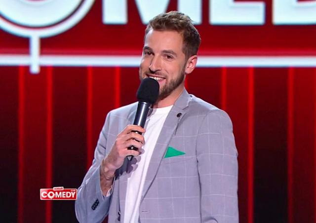 Резидент «Comedy Club» Андрей Бебуришвили выступит в Праге 13 апреля