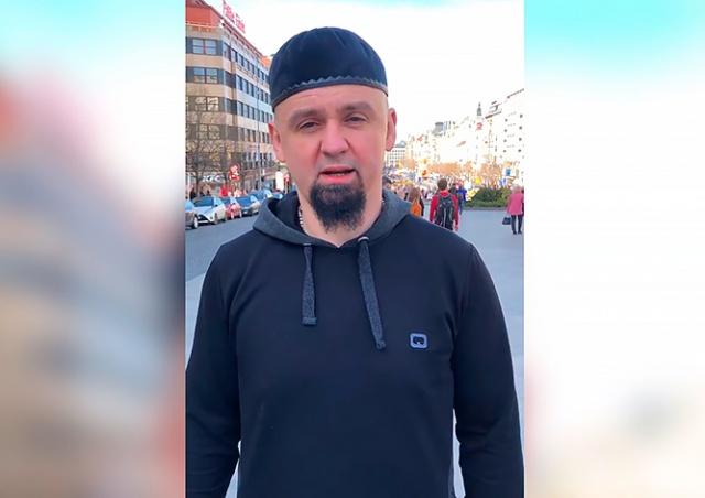 Полиция начала проверку заявления лидера пражских мусульман
