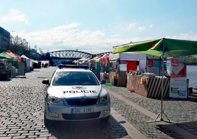 Эхо войны: в центре Праги нашли ручную гранату