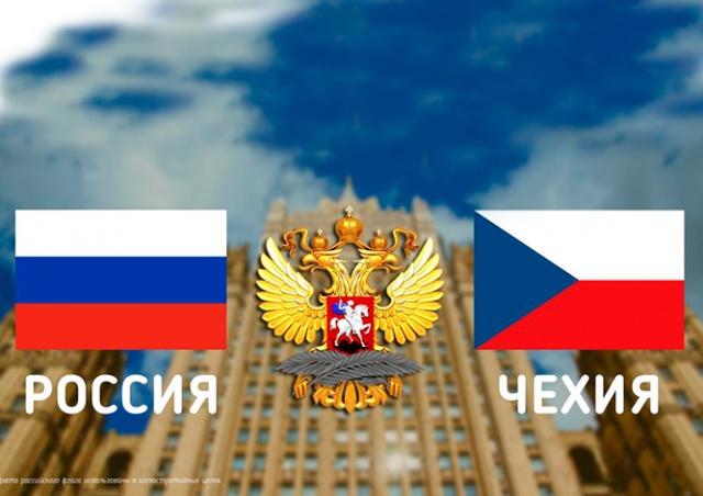 РФ прокомментировала ситуацию с чешским отелем, отказавшимся селить «крымнашистов»
