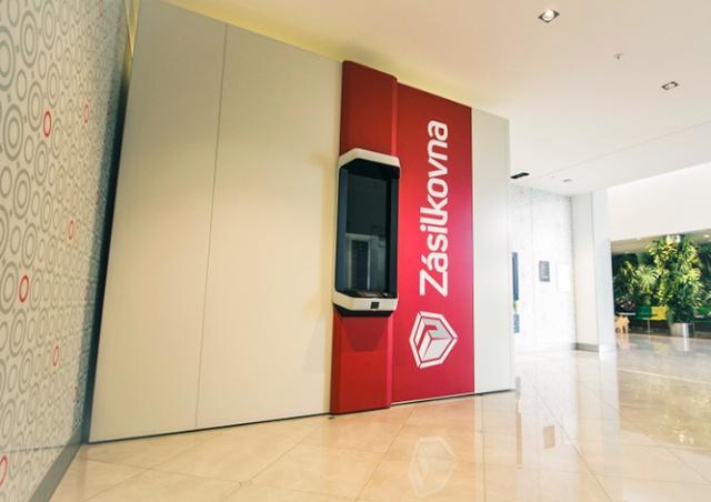 Zásilkovna открыла в Праге автоматизированный пункт выдачи посылок