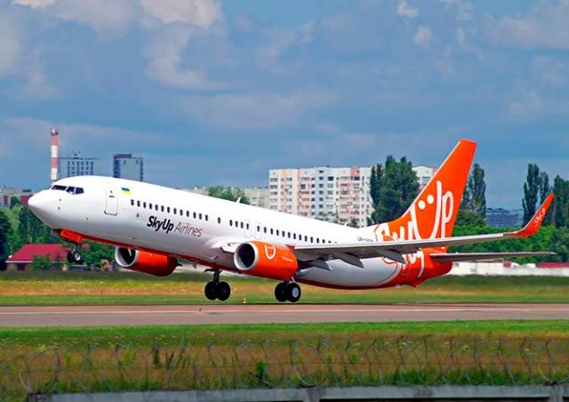 Украинский лоукостер SkyUp открыл три рейса в Чехию