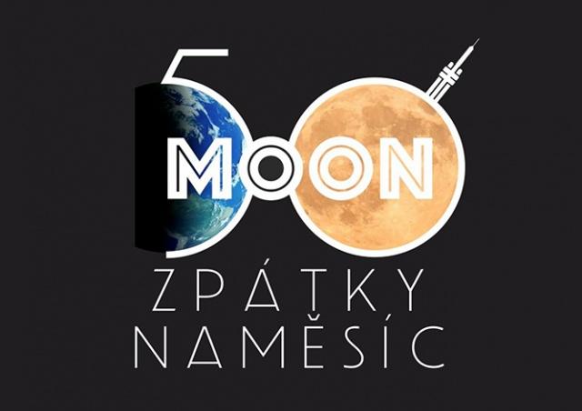 На Жижковской телебашне покажут видеомэппинг о полете на Луну