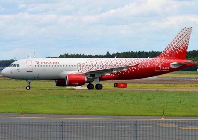 Летевший из Москвы в Прагу самолет совершил экстренную посадку