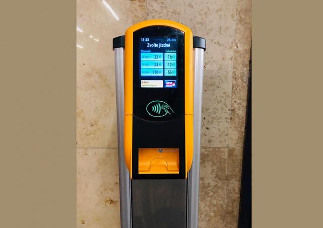 В пражском метро установят терминалы для оплаты проезда бесконтактными картами