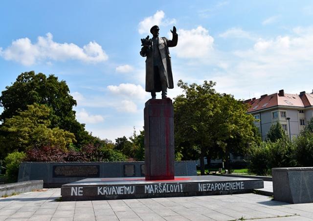 МИД Чехии обозначил свою позицию в ситуации с памятником Коневу