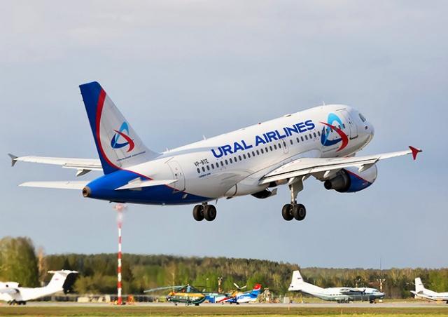 «Уральские авиалинии» открыли рейс Прага – Пермь