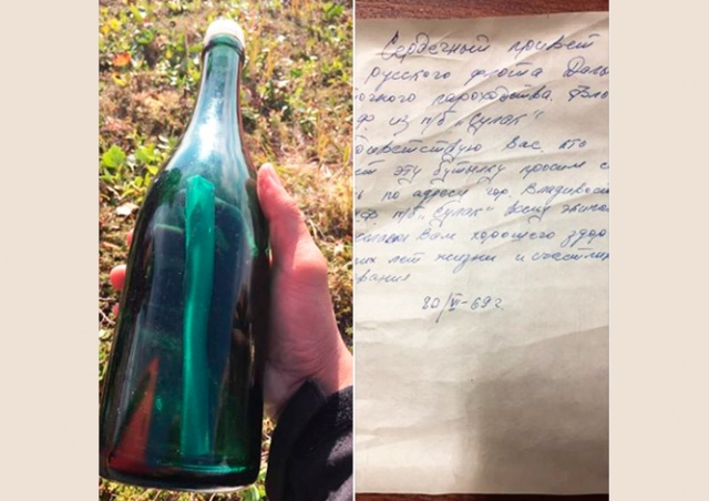 Житель Аляски нашел бутылку с посланием времен СССР