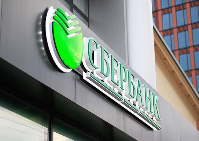 «Сбербанк» объяснил разницу кредитных ставок в Чехии и России