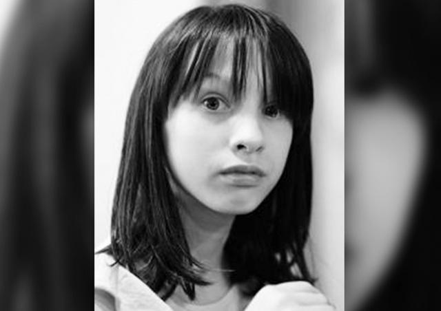 Полиция Праги разыскивает пропавшую школьницу