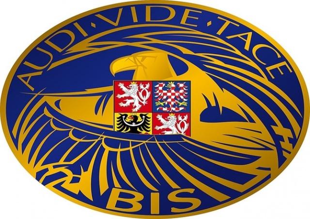 В Чехии запретят отряды народного ополчения