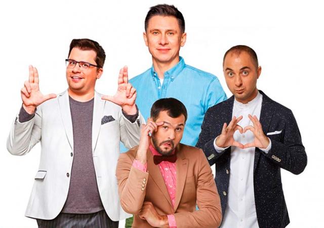 Отмена концерта: «ХБДС-шоу» в Праге не состоится