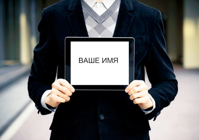 В аэропорту Стамбула запретили таблички с фамилией