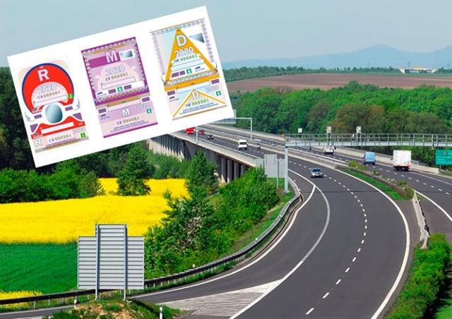 Чешских водителей предупредили о сроке действия дорожных виньеток