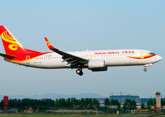 Без объяснения причин: Прага лишится прямого авиасообщения с Пекином