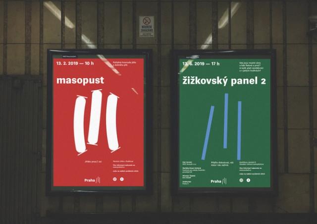 Прага 3 представила новый логотип: три линии