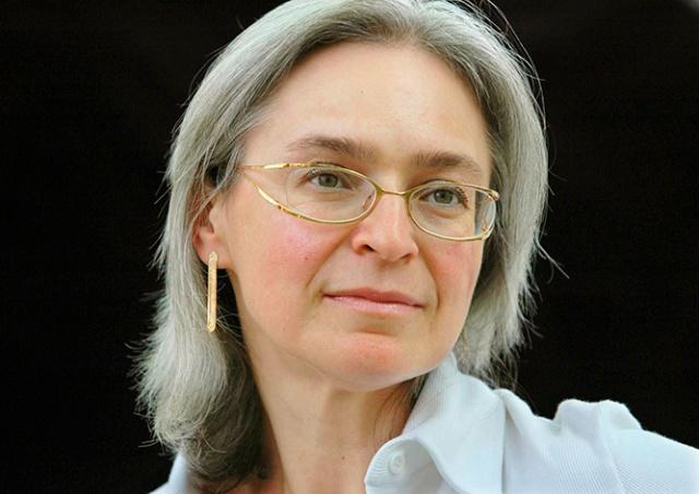 Променад в Праге назовут в честь Анны Политковской
