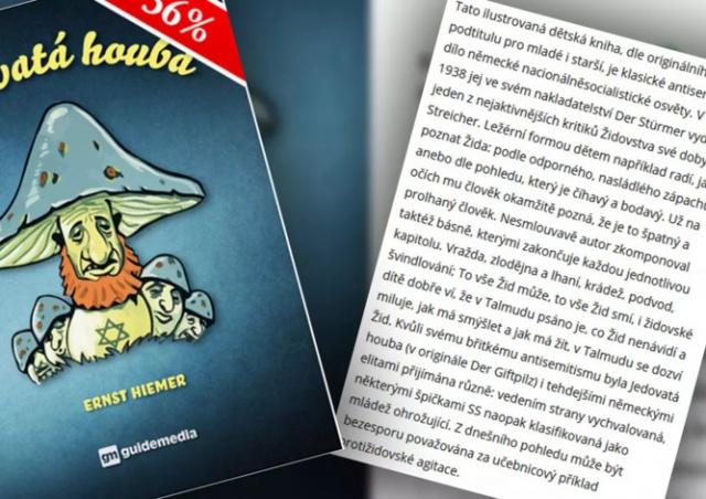 В чешских магазинах нашли детскую книгу с антисемитской пропагандой