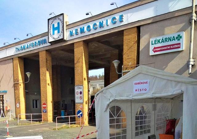 Число умерших пациентов с коронавирусом в Чехии достигло 17
