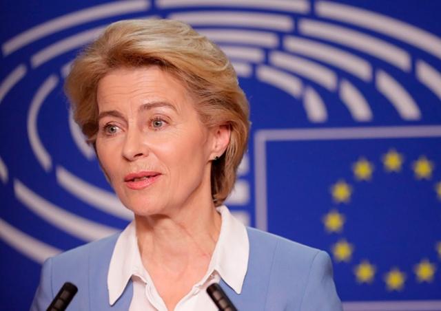Евросоюз закрывает внешние границы