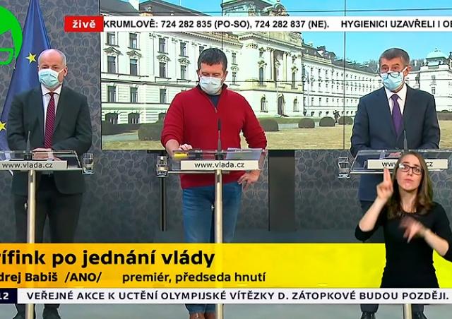 Правительство Чехии запретило носки с сандалиями: видео