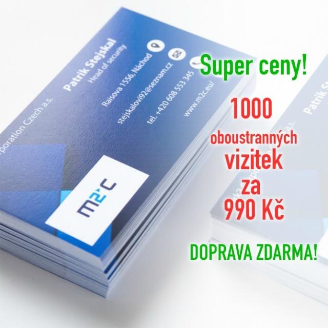 Печать визиток - Printgood.cz