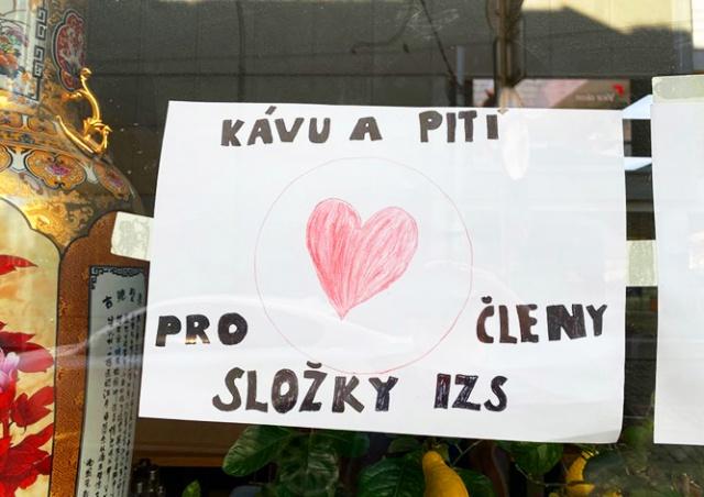 В Чехии вьетнамские «вечёрки» бесплатно предлагают медикам кофе и напитки