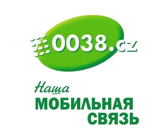 Мобильная связь 0038.cz