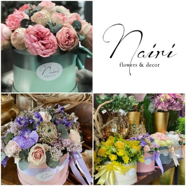 """Доставка цветов в Праге - """"Flowers Nairi"""""""