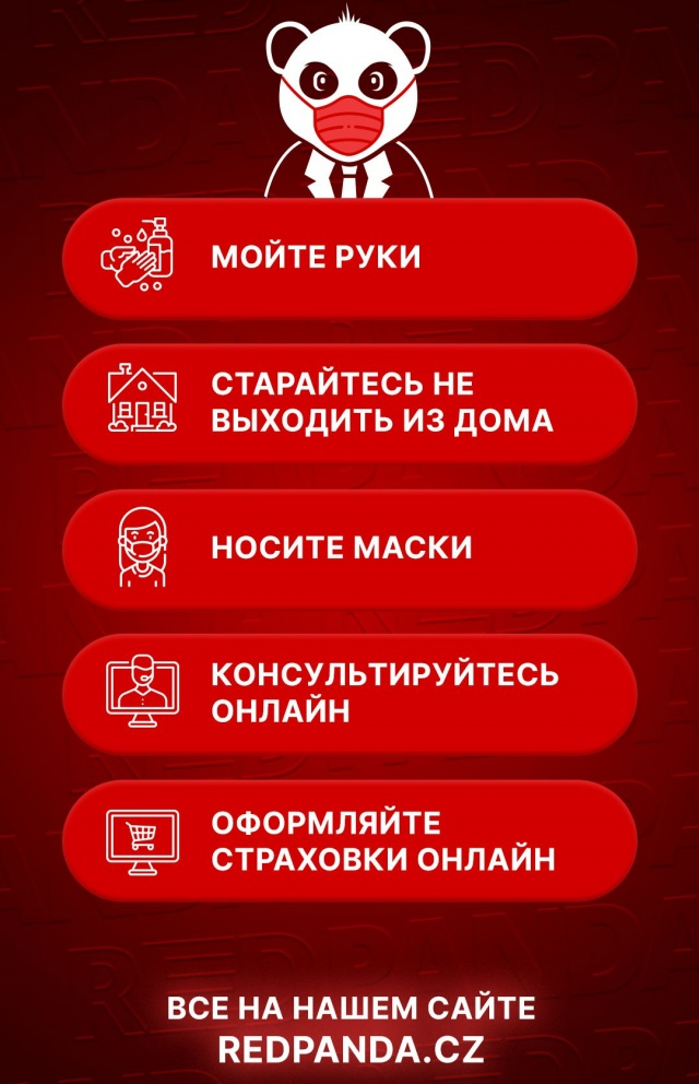 Страхование иностранцев- Redpanda.cz