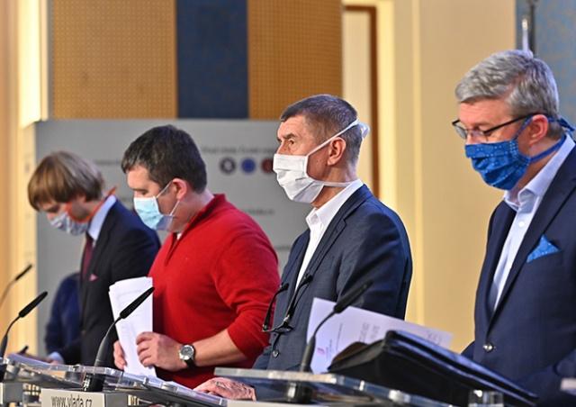 Важно: правительство Чехии представило график снятия карантинных мер