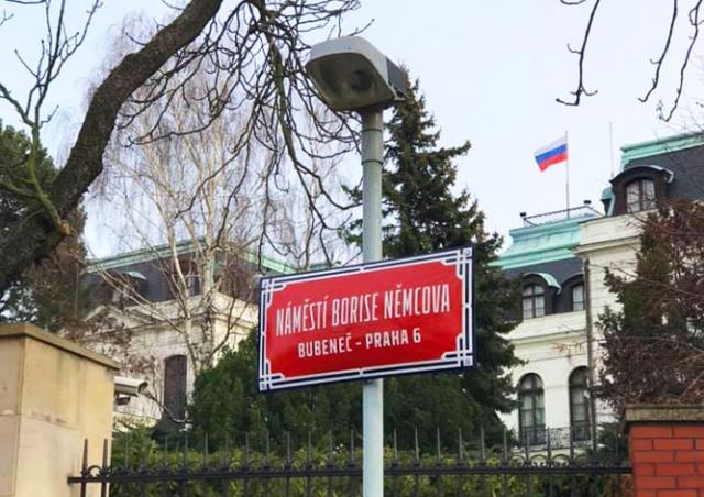 Посольство России «переехало» с площади Бориса Немцова