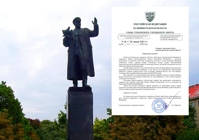 Калининградские депутаты попросили Прагу-6 продать им памятник Коневу