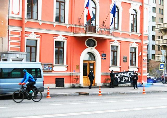 Нацболы вывесили оскорбительный баннер у консульства Чехии в Петербурге