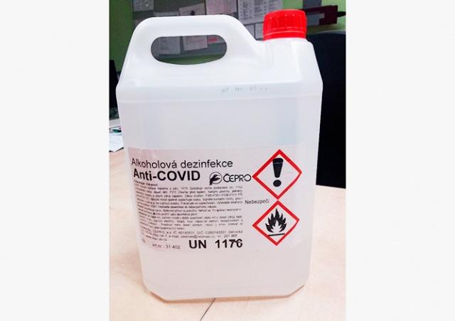 В Чехии пенсионерка для профилактики COVID-19 добавила в кофе санитайзер