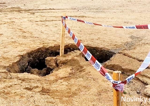 Провал грунта произошел на пражской Летне